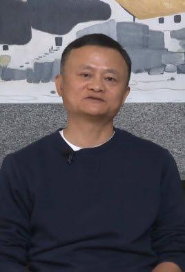 jack-ma-tai-xuat-sau-3-thang-co-phieu-alibaba-tang-vot2.jpg
