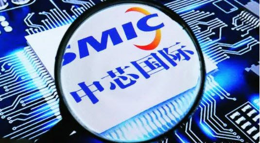 hang-san-xuat-chip-lon-nhat-trung-quoc-mua-duoc-1-2-ti-usd-cong-cu-tu-asml.jpg