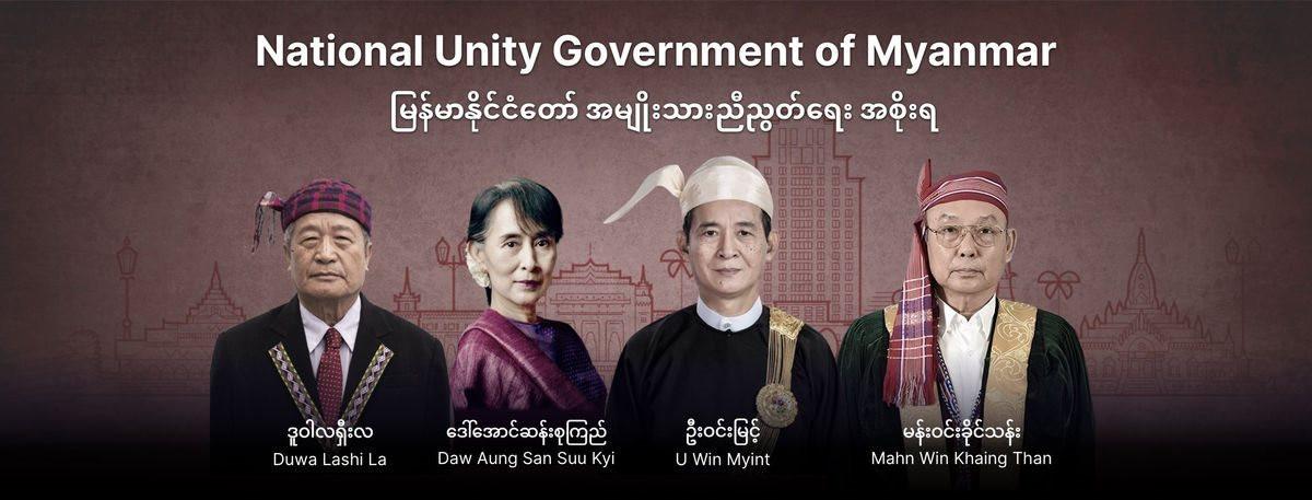 chinh-phu-thong-nhat-quoc-ra-4-dieu-kien-de-doi-thoai-voi-quan-doi-myanmar.jpg