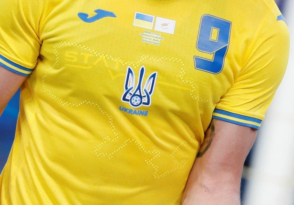 uefa-yeu-cau-ukraine-xoa-khau-hieu-chinh-tri-khoi-au-dau-euro-2020.jpg