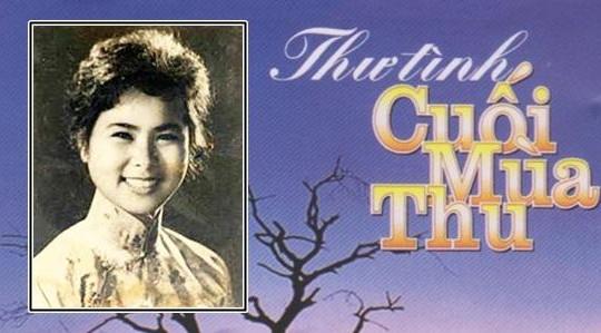 'Thư tình cuối mùa thu': Mối lương duyên giữa thơ và nhạc của Xuân Quỳnh và NS Phan Huỳnh Điểu