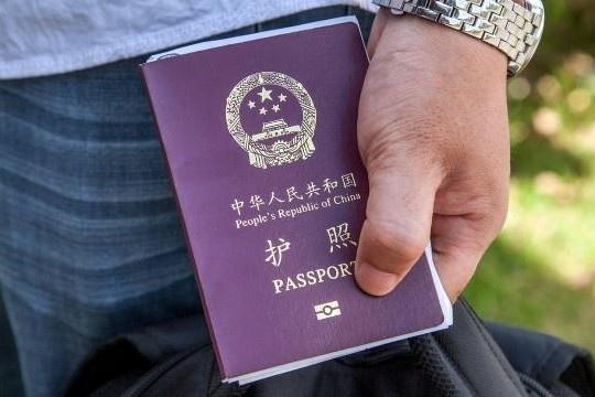 Trung Quốc tịch thu hộ chiếu của người Tân Cương