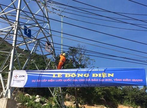 Đường điện 110 kV vượt biển dài nhất Việt Nam đi vào hoạt động
