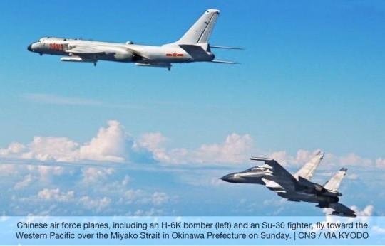 Chiến đấu cơ Trung Quốc quần thảo gần không phận Nhật Bản
