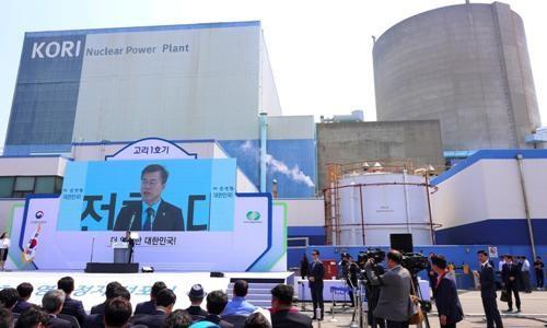Tổng thống Hàn Quốc Moon Jae-in hứa chấm dứt sử dụng điện hạt nhân vì sợ thảm họa Fukushima