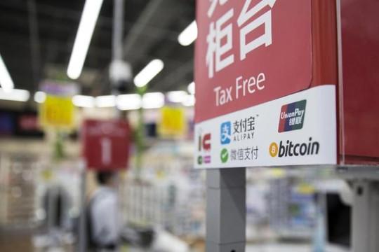 Bitcoin chạm mốc hơn 92 triệu đồng, gấp 3 giá vàng