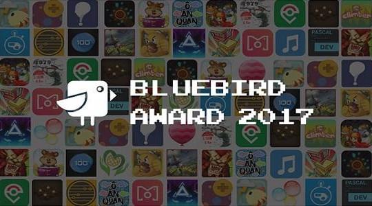 Bluebird Award 2017 đón nhận 188 sản phẩm cùng dàn giám khảo khủng