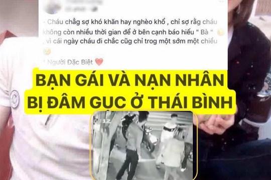 Vụ chàng trai bảo vệ bạn gái bị đâm gục: Côn đồ đăng status báo hiếu và tạm biệt bà