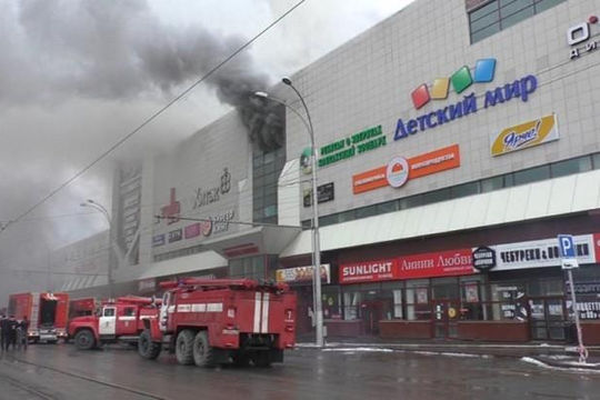 Cháy nhà ra mặt...tham nhũng ở Nga
