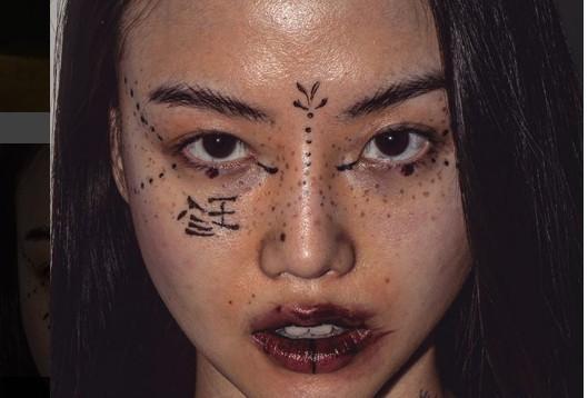 MLMA, nghệ sĩ thị giác Hàn Quốc dùng Instagram phá vỡ quy tắc