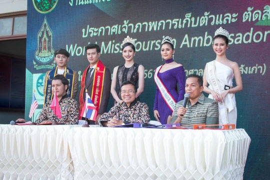 Thái Lan đăng cai tổ chức Hoa hậu Đại sứ du lịch Thế giới 2018