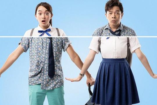 Thái Hòa đóng vai 'con gái' nhưng không phải nhân vật Hội