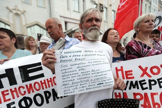 Ngay mùa World Cup, dân Nga phản đối sửa đổi tuổi hưu