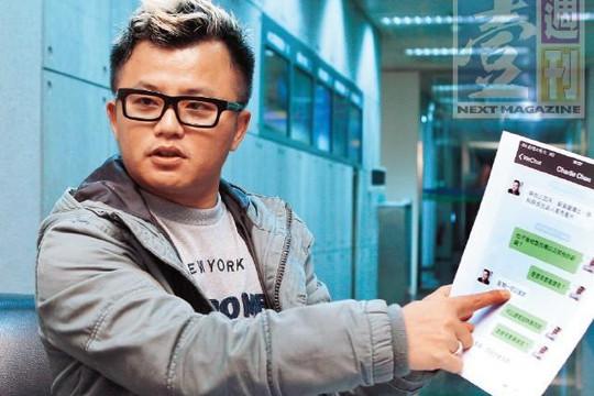 Đạo diễn Đài Loan tự tử bằng khí than vì bị lừa tiền gây chấn động