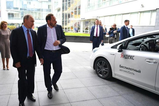 Xe không người lái của Nga sắp lăn bánh trên đường phố Moscow