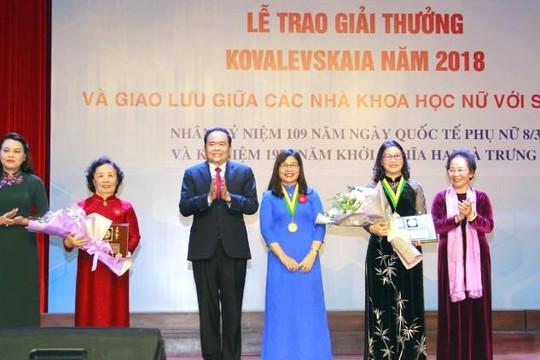 Giải thưởng Kovalevskaia tôn vinh các nhà khoa học nữ