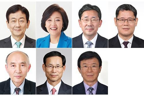 Hàn Quốc thay thế 7 bộ trưởng