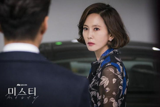 Sự thật việc sao phim 'Người mẫu' Kim Nam Joo mất tích khiến cả showbiz Hàn dậy sóng