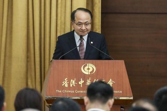 Trung Quốc ủng hộ Đặc khu trưởng Hồng Kông Lâm Trịnh Nguyệt Nga