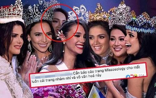 Chuyên trang sắc đẹp xin lỗi Hương Giang vì lỡ đăng ảnh lấp ló giữa khung hình toàn Hoa hậu