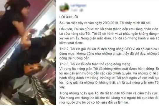 Bị xử phạt, chủ shop đánh nữ sinh, nói 'không ngán Chủ tịch tỉnh Hà Nội' viết tâm thư
