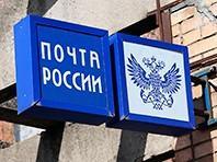 Chuyện lạ ở Nga: Nhân viên bưu chính vừa đưa thư vừa khám bệnh