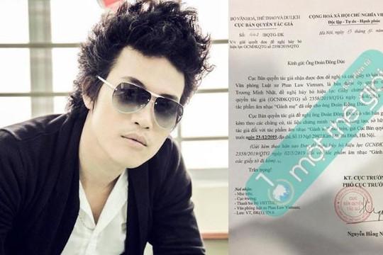 Vụ bản quyền bài hát 'Gánh mẹ': Cục Bản quyền yêu cầu nhạc sĩ Quách Beem giải trình