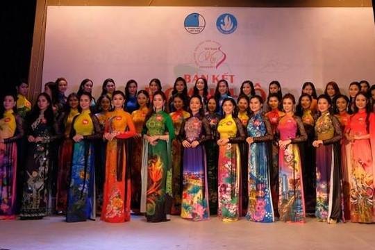 15 nữ sinh khu vực phía Nam vào vòng Chung kết  Hoa khôi sinh viên Việt Nam 2020