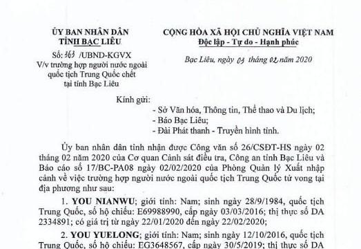 Nguyên nhân ban đầu vụ hai cha con người Trung Quốc tử vong ở Bạc Liêu