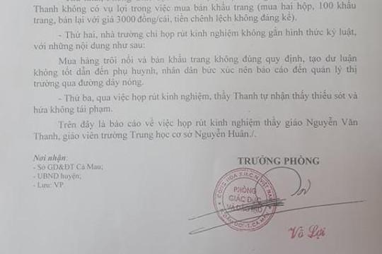 Phòng GD&ĐT nói về vụ thầy giáo bán khẩu trang lãi gần 10.000 đồng