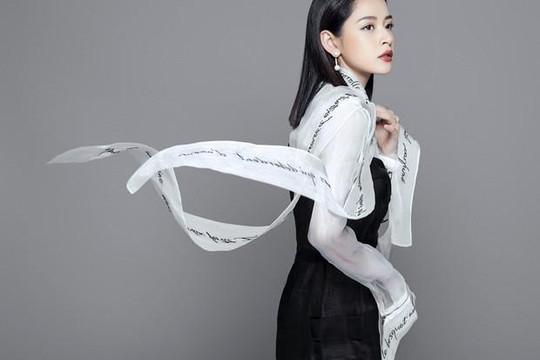 Sau Hà Anh Tuấn, Chi Pu quyên 1 tỉ tặng phòng cách ly áp lực âm và 5.000 bộ bảo hộ phòng dịch COVID-19
