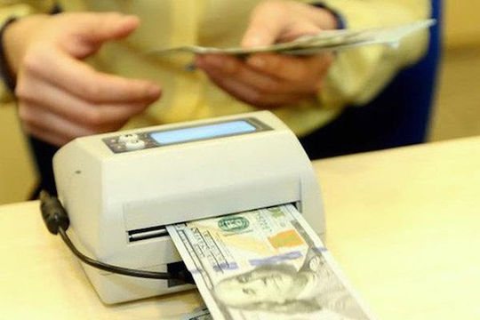 Ngân hàng Nhà nước đã bắt đầu bán ra ngoại tệ