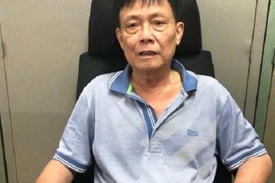 Bộ Công an khởi tố nguyên giám đốc Trung tâm Artex Hà Nội cùng nhiều bị can