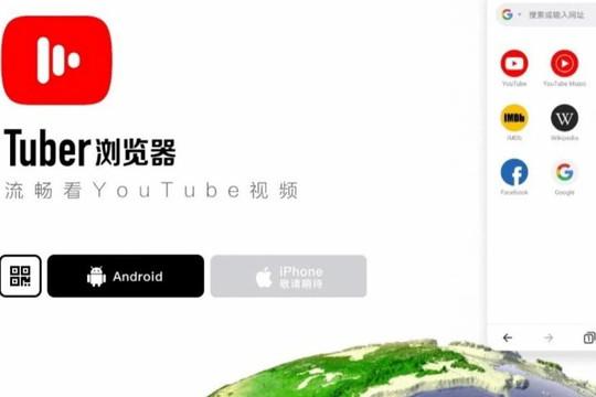 Công ty an ninh mạng lớn nhất Trung Quốc cung cấp ứng dụng vào các MXH Mỹ gây tranh cãi