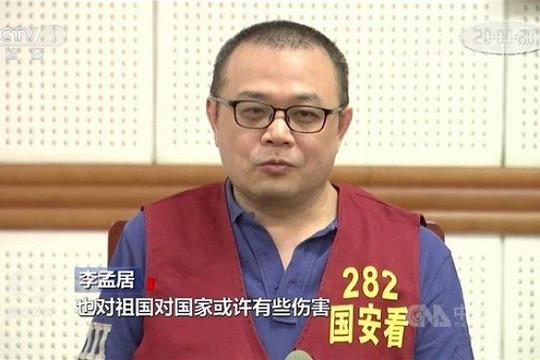 Trung Quốc bị tố đặt điều vì phát phim tài liệu 'người Đài Loan đến Hồng Kông hỗ trợ biểu tình'