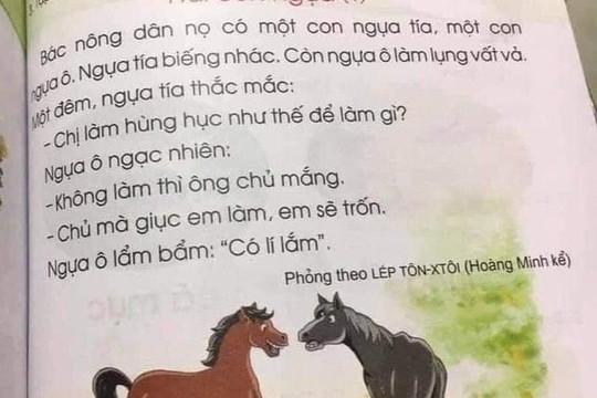 Thông điệp giáo dục gì trong bài tập đọc Hai Con Ngựa?
