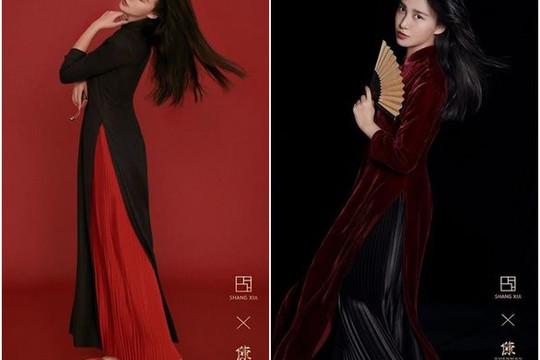 Bị tố mặc trang phục giống áo dài Việt Nam, nhiếp ảnh gia Trung Quốc lặng lẽ xóa bài
