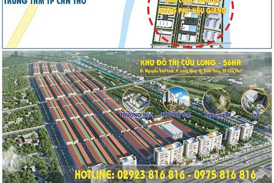 Công ty cổ phần Đầu tư Khu công nghiệp Đông Phú chúc mừng xuân Tân Sửu 2021