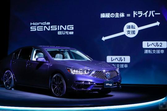 Ô tô tự lái cấp độ 3 đầu tiên trên thế giới có gì đặc biệt khi Honda chỉ bán 100 chiếc?