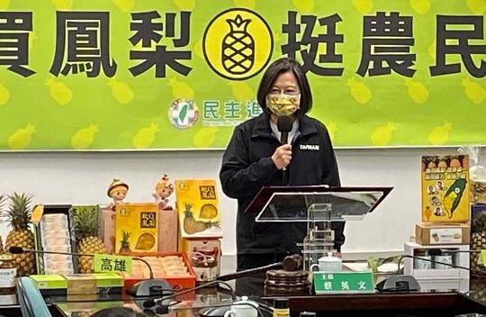 Chiến dịch giải cứu dứa Đài Loan phát huy tác dụng