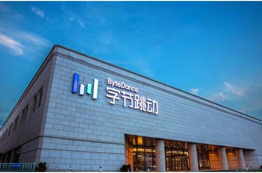 ByteDance, Baidu, Alibaba đua nhau phát triển chip sau khi chính quyền Trump trừng phạt Huawei