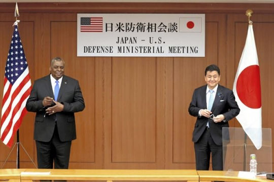Mỹ - Nhật sẽ cùng hỗ trợ nếu Đài Loan gặp xung đột quân sự với Trung Quốc