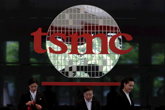 'Năng lực sản xuất chip cả nước Trung Quốc kém TSMC ít nhất 5 năm, Samsung mới là đối thủ'