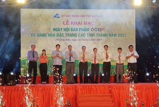 An Giang: Khai mạc Ngày hội Sản phẩm Ocop