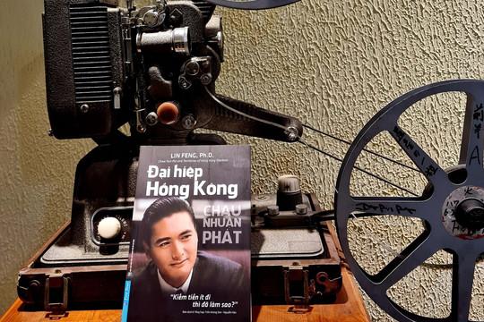 Châu Nhuận Phát: Danh vọng là thứ khán giả cho mình