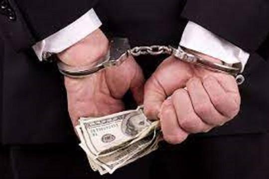 Hoãn phiên tòa xét xử cựu cán bộ ngân hàng tham ô tài sản