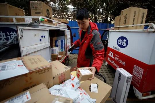 Cục diện thị trường thương mại điện tử Trung Quốc thay đổi
